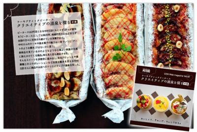 ケーキブティックピータース【クリエイティブの源泉を探る(前編)】 COX Web magazine Vol.02