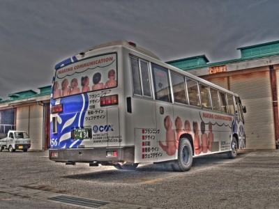 HDRコックスラッピングバス