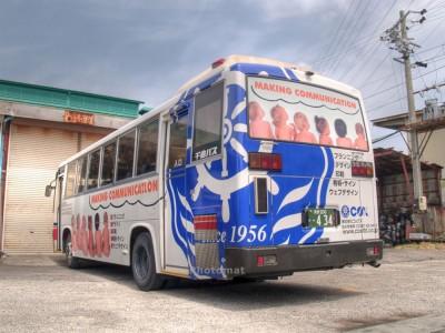 HDR調整コックスバス