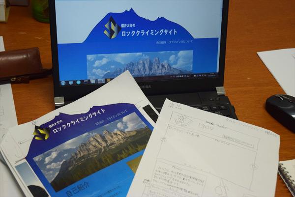 長野大学生 S君の作品