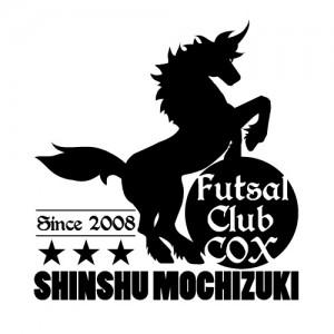 20160118shinobu3
