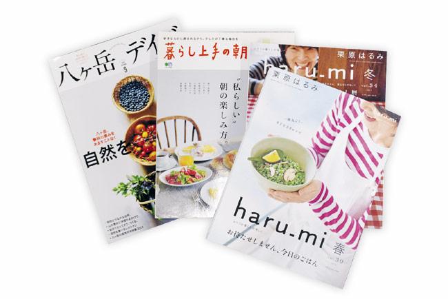 季刊「haru-mi」他雑誌