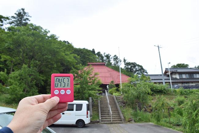 会社から多福寺駐車場まで約5分