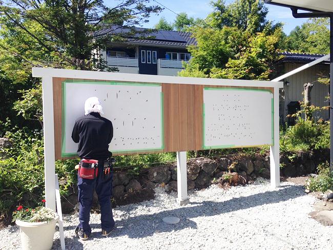 新事務所看板 設置風景(1)