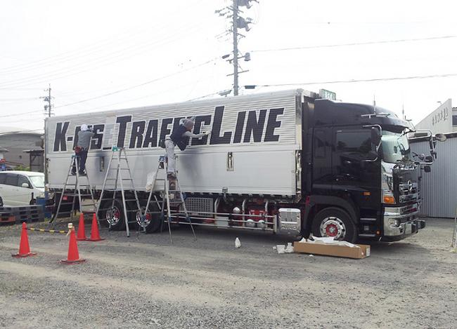 株式会社K-RISE様 大型トラックマーキング