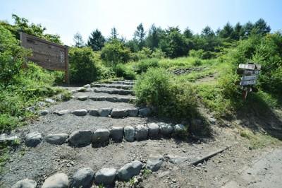 飯盛山登山口