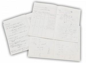 活用したノート3冊