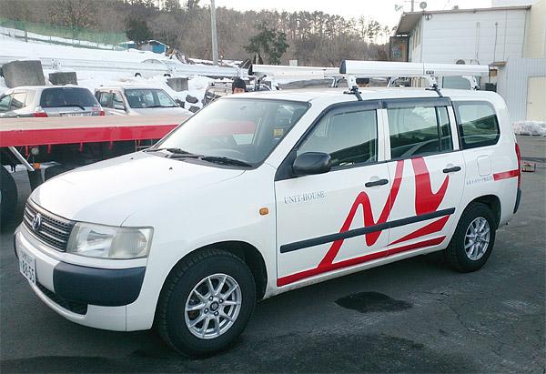 未来ネットワーク(株)様 車輛マーキング 営業車