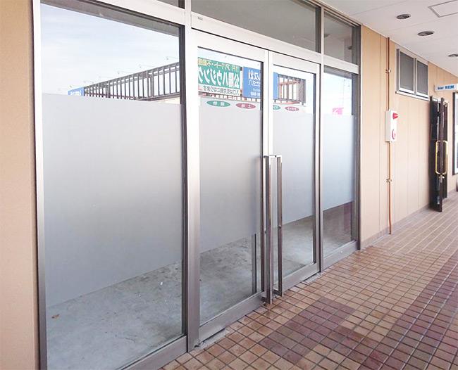 永存第2ビル 様 店舗外観 目隠しフイルム施工(フォグラス貼り)【1】