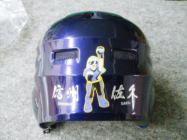 雪合戦レディースチーム「LADY BABA」様 競技用ヘルメット チームロゴ/キャラクターカッティング【背面】