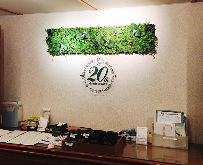 20周年記念 サイン(フロント奥に透明アクリル板+20周年マークのカッティング)