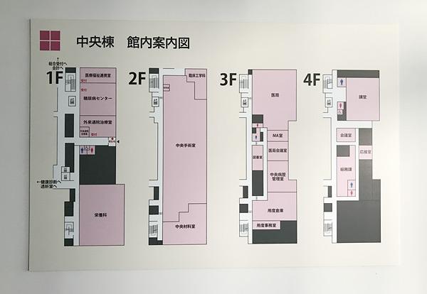 佐久市立国保 浅間総合病院 様 総合案内サイン(3)