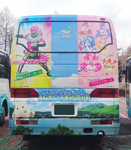 送迎用大型バス リア面ラッピング