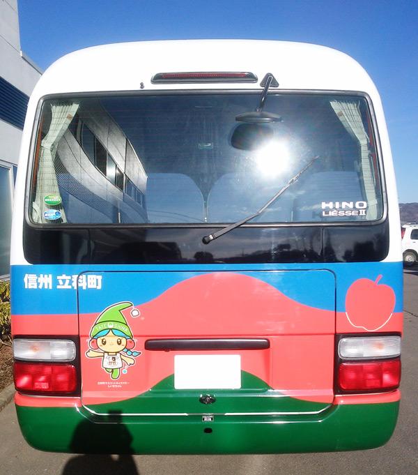 立科町まるごと体験バス(バスラッピング施工)リア面