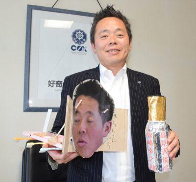 「最も技術力が低かった人」賞受賞を喜ぶ弊社社長 小平博